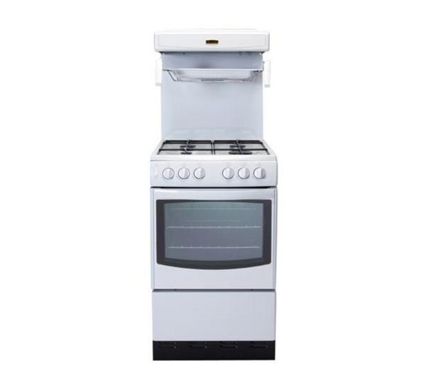NEW WORLD  50THLG Gas Cooker  White White